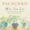 600x600_pachinko